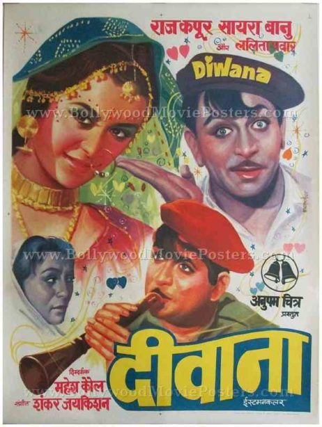 Diwana 1968 Raj Kapoor Saira Banu hand painted Bollywood movie film posters for sale