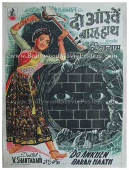 Do Aankhen Barah Haath 1957 V. Shantaram old vintage hand painted bollywood posters for sale