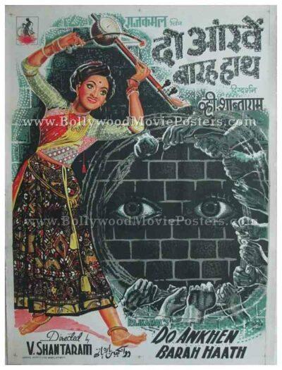 Do Aankhen Barah Haath 1957 V. Shantaram old vintage hand painted bollywood posters for sale