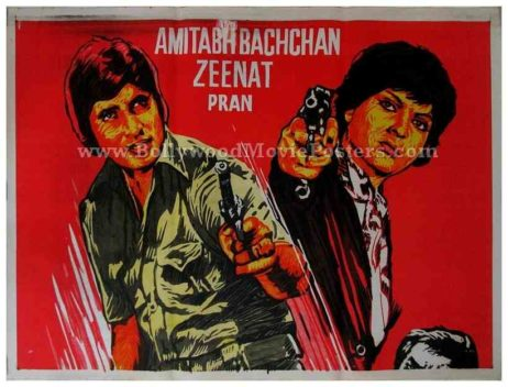 Don 1978 Amitabh old vintage hand painted Bollywood movie posters for sale