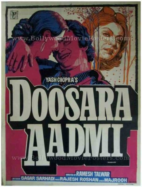 Doosra Aadmi 1977 hand drawn painted hindi bollywood movie posters