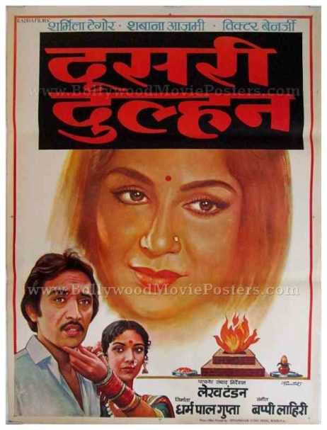 Doosri Dulhan 1983 Shabana Azmi Sharmila Tagore hand painted bollywood posters