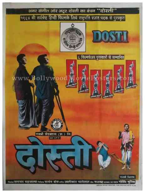 Dosti 1964 buy old vintage bollywood posters for sale online