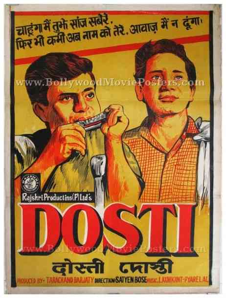 Dosti 1964 old vintage hand painted Bollywood posters for sale