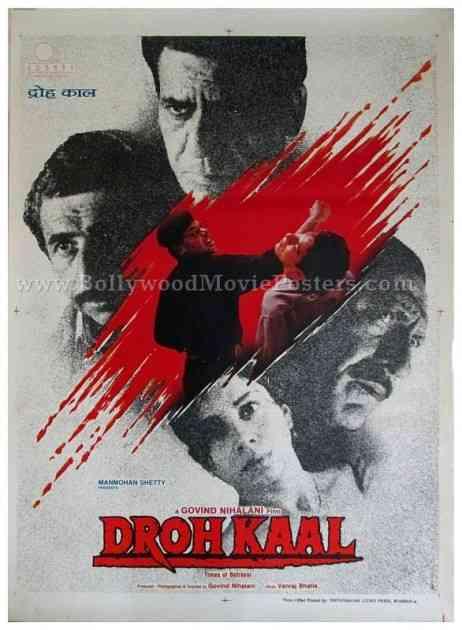 Drohkaal 1994 Om Puri Naseeruddin Shah Ashish Vidyarthi black and white Bollywood posters for sale online