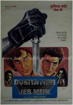Duniya Meri Jeb Mein buy old hindi film posters for sale