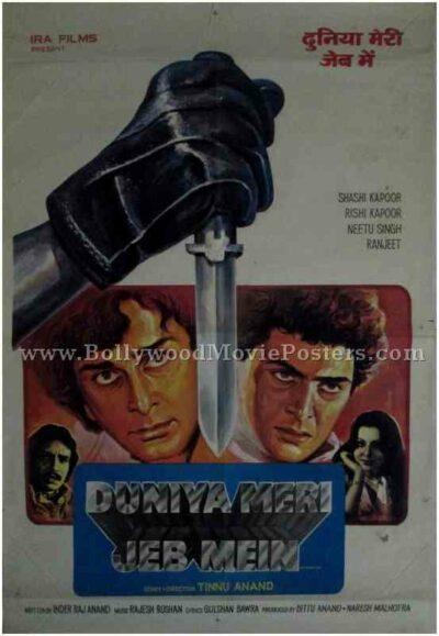 Duniya Meri Jeb Mein buy old hindi film posters for sale