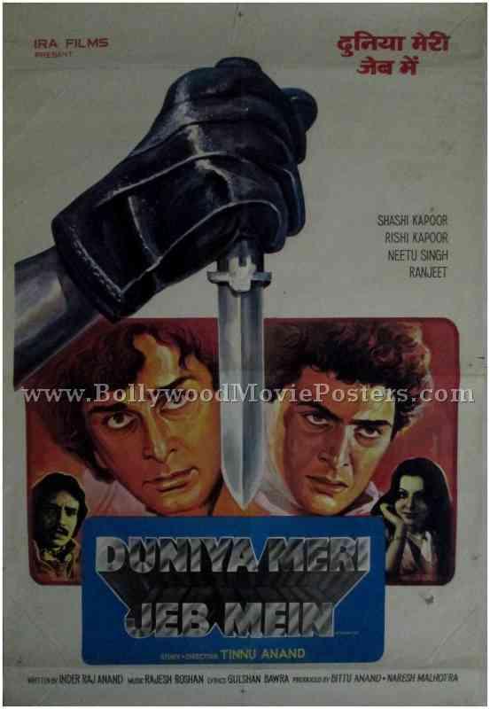 Duniya Meri Jeb Mein Bollywood Movie Posters