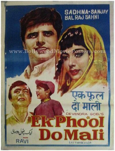 Ek Phool Do Mali vintage Bollywood posters Delhi