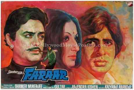 Faraar 1975 amitabh bachchan old movies films photos stills posters