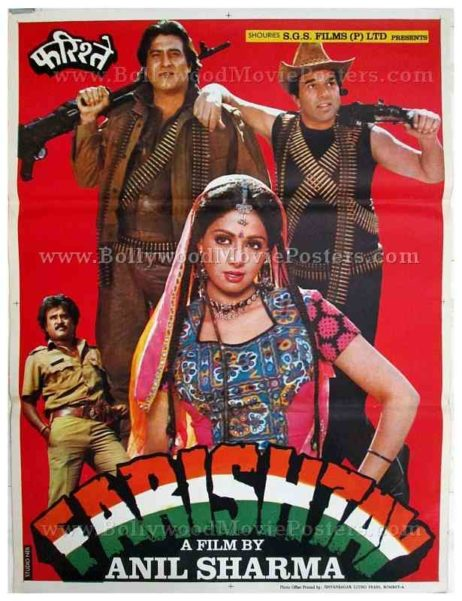 Farishtay Dharmendra Sridevi old vintage Hindi film Bollywood movie posters for sale