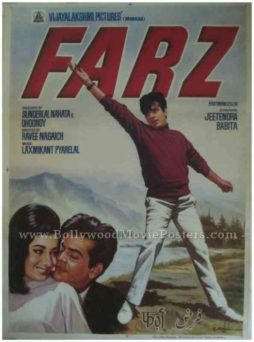Farz 1967 old vintage indian movie film posters for sale