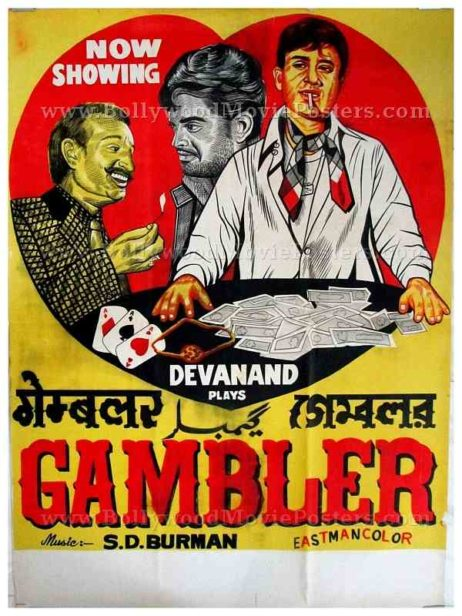 Gambler Dev Anand old vintage hand painted Dev Anand Bollywood movie posters for sale
