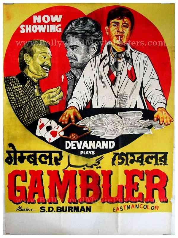 Amanda bynes hot: old hindi movies.