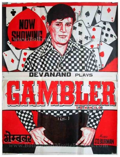 Gambler Dev Anand old vintage hand drawn Dev Anand Hindi film posters for sale