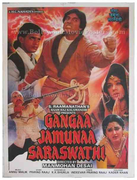 Ganga Jamuna Saraswati Amitabh old Bollywood movie posters & still photos