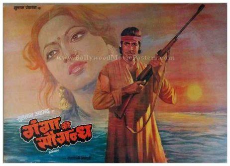 Ganga Ki Saugandh 1978 vintage bollywood Amitabh Bachchan old movies posters