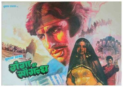 Ganga Ki Saugandh 1978 vintage bollywood old Amitabh movie posters