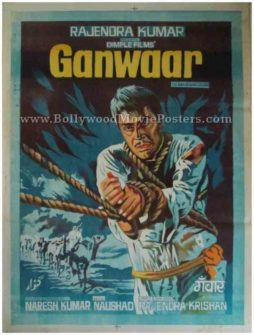 Ganwaar 1970 Vyjayanthimala old vintage bollywood posters for sale online usa