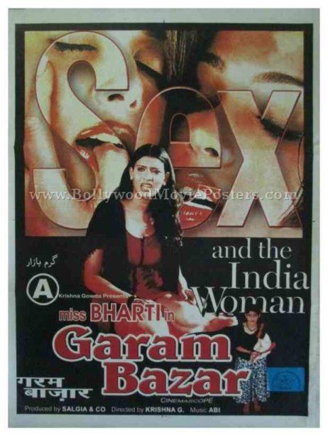 Garam Bazaar erotic bollywood hindi indian adult movie poster
