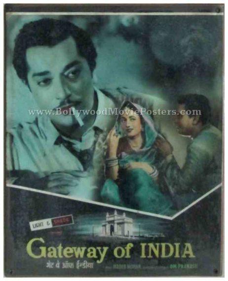 Gateway of India Madhubala photos pictures old bollywood movie stills lobby cards
