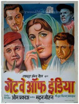 Gateway of India Madhubala posters online Bollywood