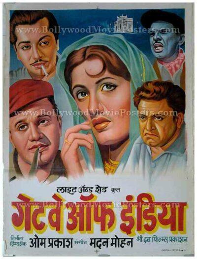 Gateway of India Madhubala posters online Bollywood