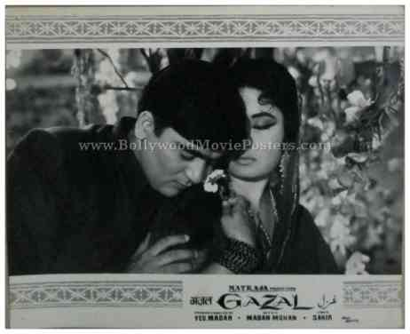 Gazal 1964 Meena Kumari Sunil Dutt old bollywood movie black and white pictures photos stills lobby cards