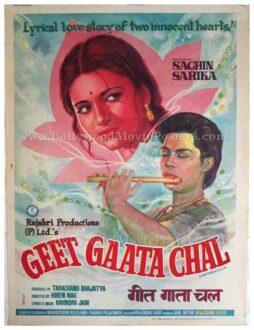 Geet Gaata Chal old vintage Hindi film posters for sale
