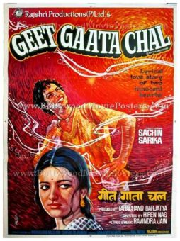 Geet Gaata Chal old vintage hand painted Bollywood movie posters for sale