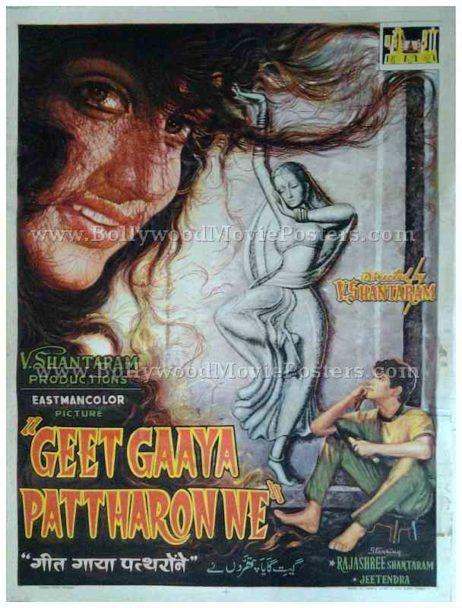 Geet Gaaya Patharon Ne Jeetendra Rajshree V. Shantaram movie posters