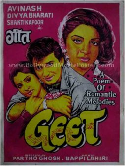 Geet Divya Bharti hand drawn painted hindi bollywood movie posters