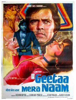Geeta Mera Naam Feroz Khan Sunil Dutt Sadhana old vintage Bollywood posters for sale