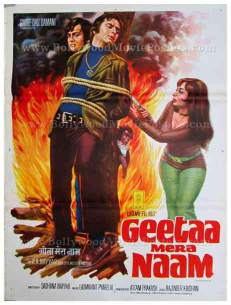 Geeta Mera Naam Feroz Khan Sunil Dutt Sadhana old hindi film posters for sale