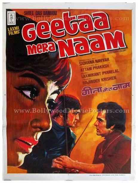 Geeta Mera Naam old Bollywood posters for sale in Mumbai, India