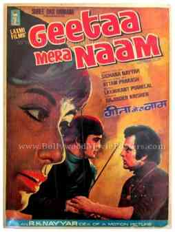 Geeta Mera Naam rare old Bollywood pressbooks, synopsis booklets & vintage Hindi film songbooks for sale