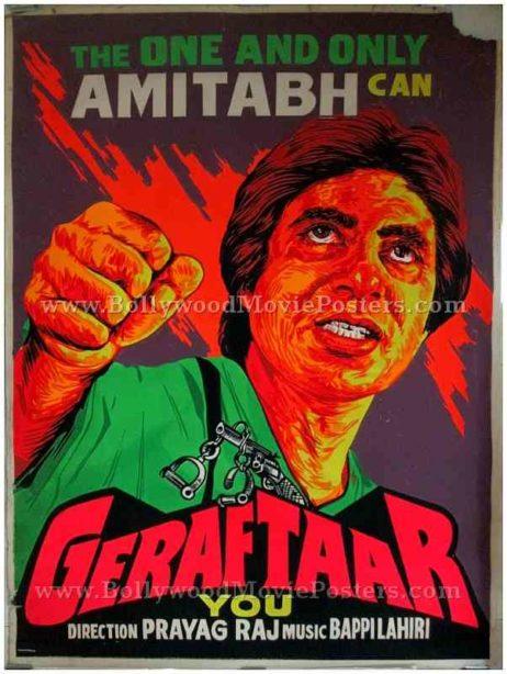 Geraftaar Amitabh Bachchan old movies posters