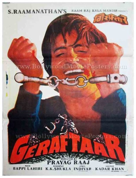 Geraftaar Amitabh Bachchan Rajinikanth old vintage hand painted Bollywood movie posters for sale