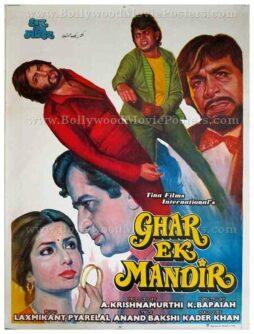 Ghar Ek Mandir hand drawn old vintage Bollywood posters for sale
