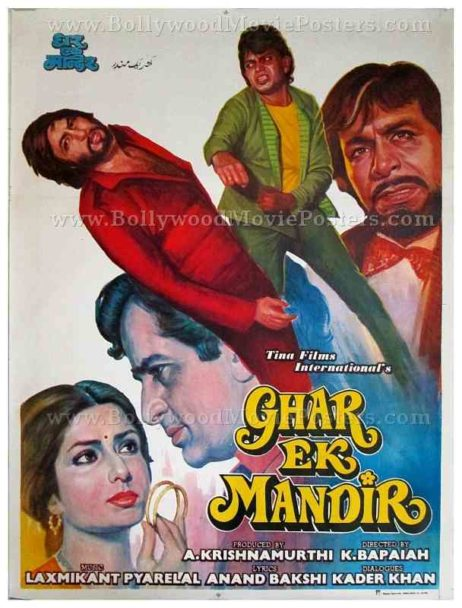Ghar Ek Mandir hand drawn old vintage Bollywood posters for sale