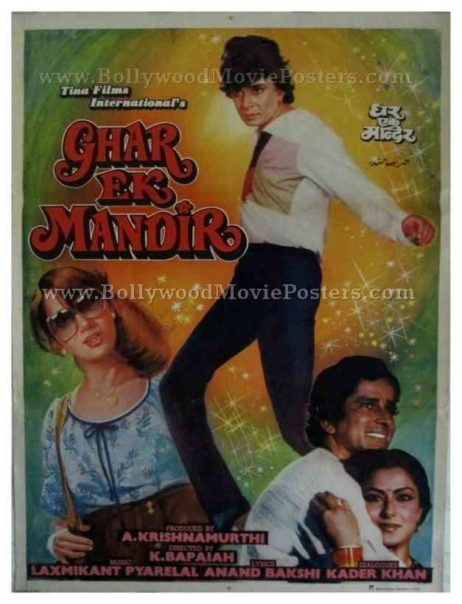 Ghar Ek Mandir buy classic indian hindi bollywood film movie posters