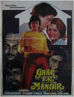 Ghar Ek Mandir vintage old indian movie film posters for sale