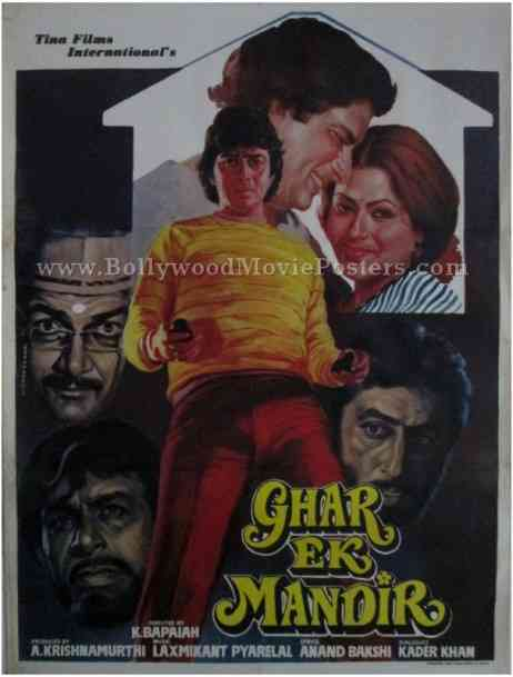 Ghar Ek Mandir vintage old indian movie film posters for sale