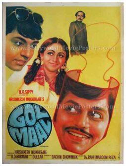 Gol Maal 1979 Amol Palekar Utpal Dutt old vintage hand painted Bollywood posters
