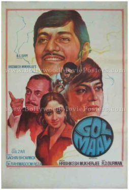 Gol Maal 1979 Amol Palekar Utpal Dutt Hindi indian Bollywood comedy movies posters for sale