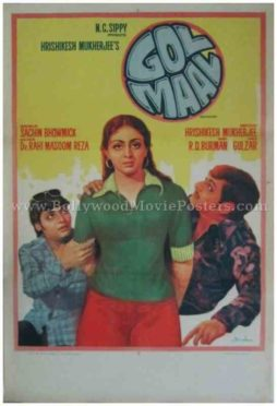 Gol Maal 1979 Amol Palekar Utpal Dutt Hindi indian comedy movies posters