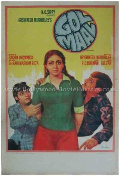 Gol Maal 1979 Amol Palekar Utpal Dutt Hindi indian comedy movies posters