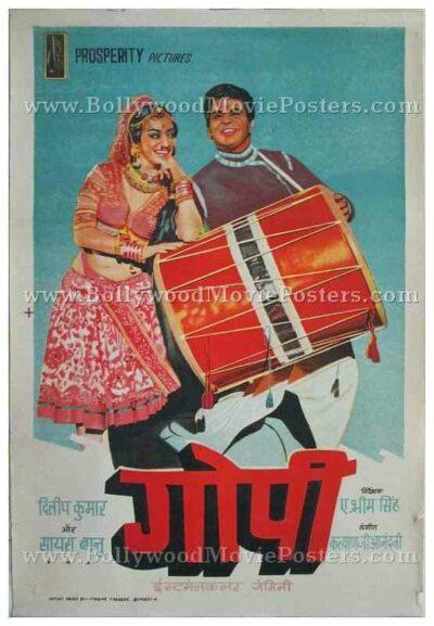 Gopi 1970 Dilip Kumar Saira Banu photos old vintage Bollywood posters