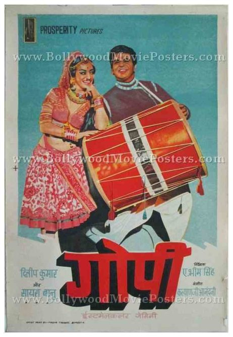 Gopi 1970 Dilip Kumar Saira Banu photos old vintage Bollywood posters