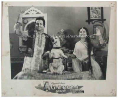 Griha Lakshmi 1959 old bollywood movie black and white pictures photos stills lobby cards